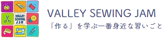 VALLEY SEWING JAM 敦賀校